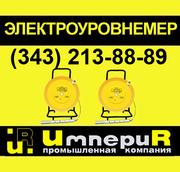 Уровнемер ЭУ тросовый:  ЭУ-35,  ЭУ-50,  ЭУ-100,  ЭУ-150 Новокузнецк