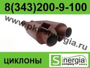 Пылеуловитель СК-ЦН-34 Новокузнецк