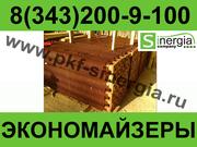 Экономайзер ЭБ1-330И Новокузнецк
