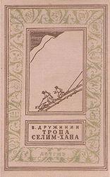 Куплю книги серии БПНФ в Новокузнецке.